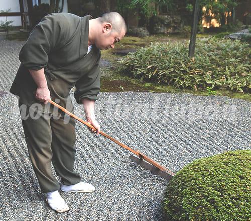 japanese gardener 2 - สวนเซ็นญี่ปุ่น