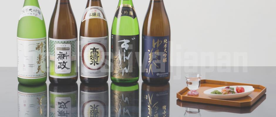 sake top - สาเกและเหล้าญี่ปุ่น