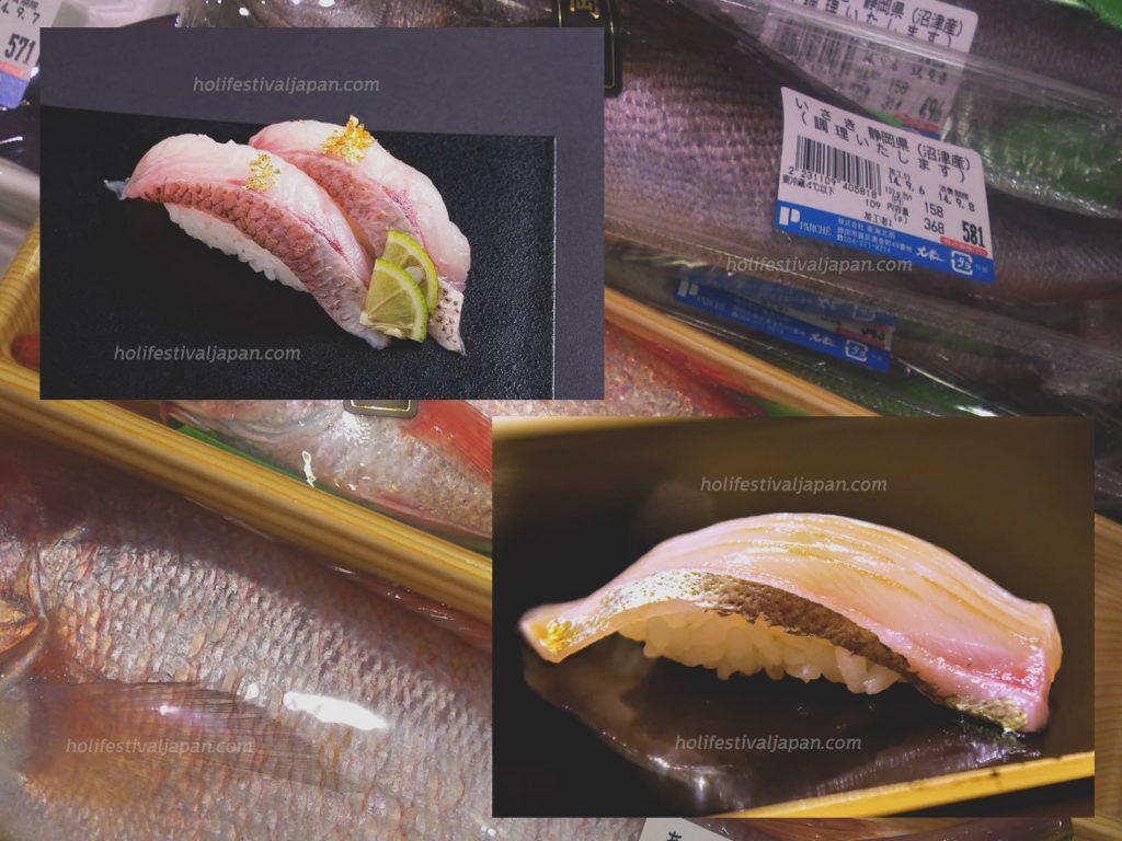 โนโดกุโระ2 1024x768 - โนโดกุโระ ลิ้มรสชาติความอร่อยของปลาเนื้อขาว เมนูอาหารระดับพรีเมี่ยม